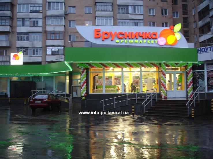 4bb07f612058ab Полтава фото,фотографии Полтавы | Фото Полтава | Фотографии Полтава